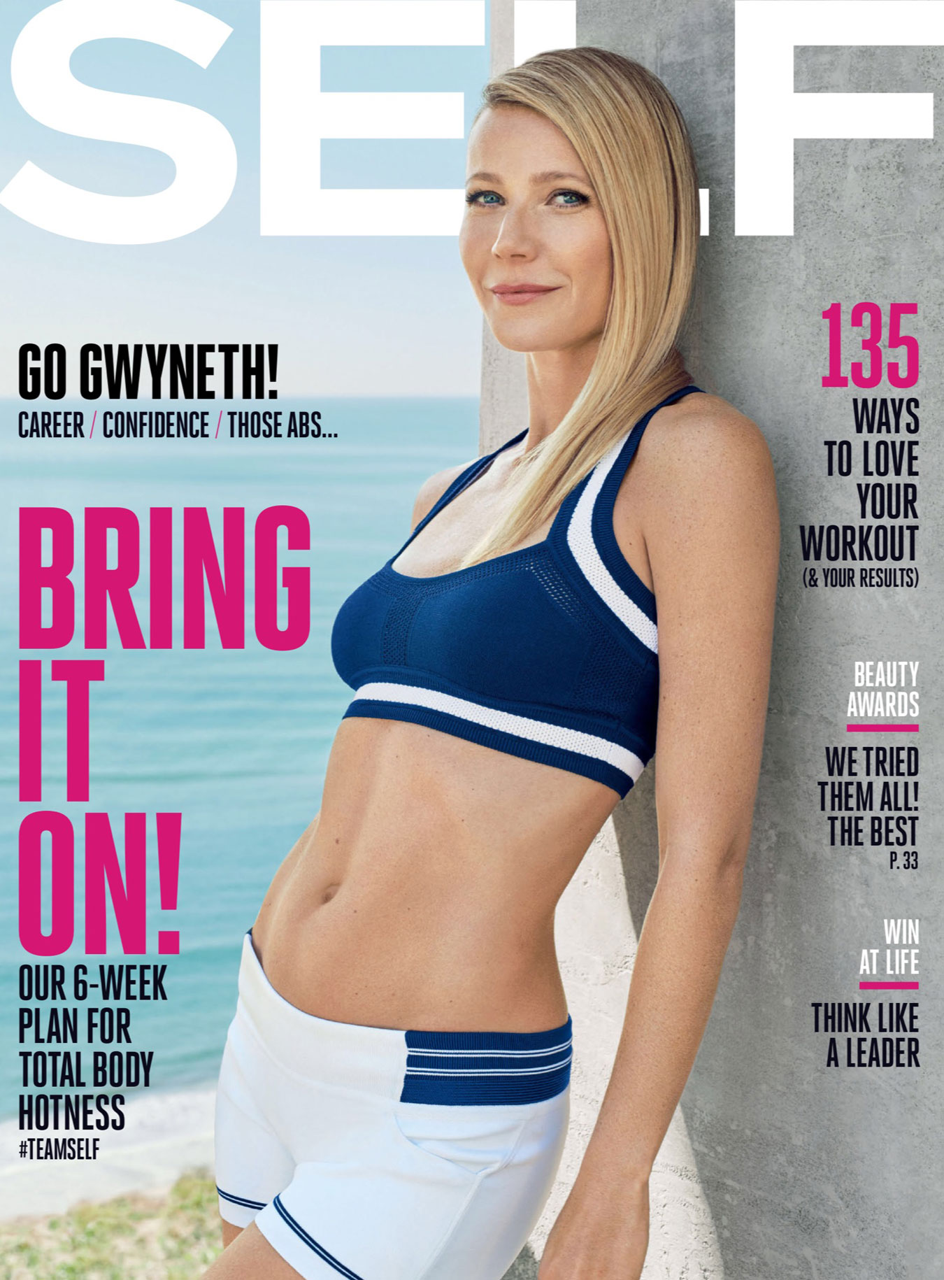 Self Cover May 2016