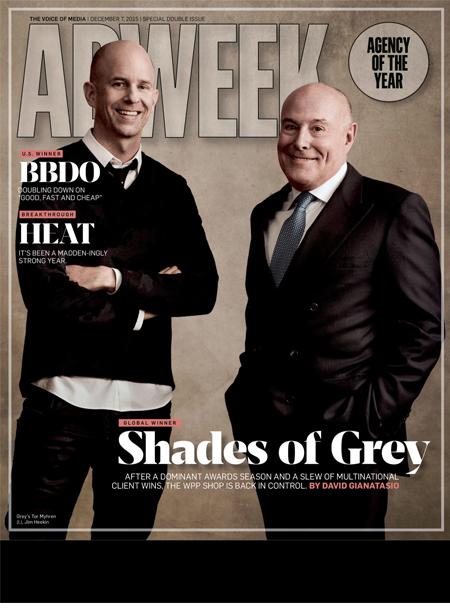 Adweek masthead, December 2015