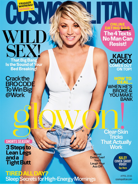 Cosmopolitan masthead march april 2016