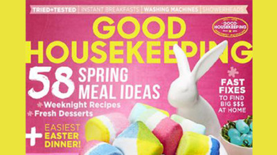 good-housekeeping-htp-feature