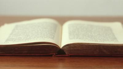 glossary-journo-feature
