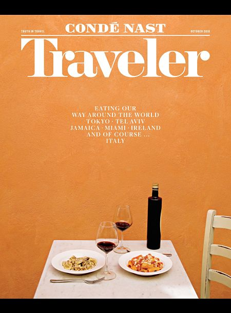 conde-nast-travler-cover-mastheads